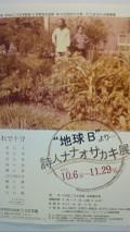 Dcf00454_2